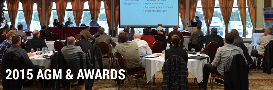 Canadian Farm Builders Association Annual General Meeting AGM & Awards Sponsors and Donors